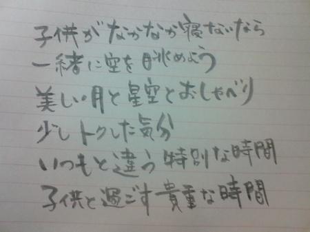 Poemu1_2